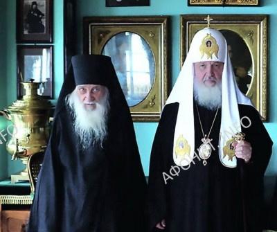Игумен Иеремия (Алехин) и Патриарх Московский и всея Руси Кирилл