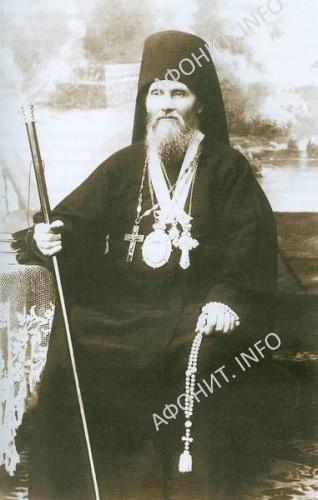 Схиархимандрит Нифонт (Четвериков) – игумен Русского на Афоне Свято-Пантелеимонова монастыря