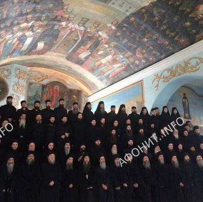 Игумен Евлогий и братия Пантелеимонова монастыря на Афоне