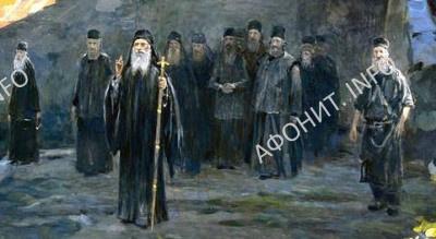 Игумен русской святогорской обители Герасим