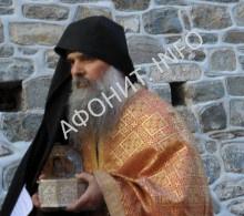 Настоятель Афонского монастыря Григориат архимандрит Христофор