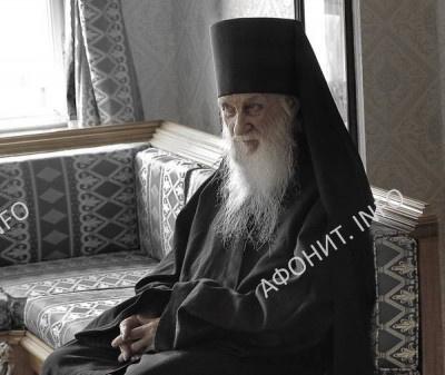 схиархимандрит Иеремия (Алехин)