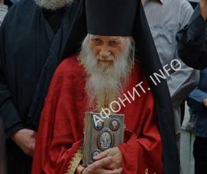 Игумен Русского на Афоне Свято-Пантелеимонова монастыря архимандрит Иеремия (Алехин)