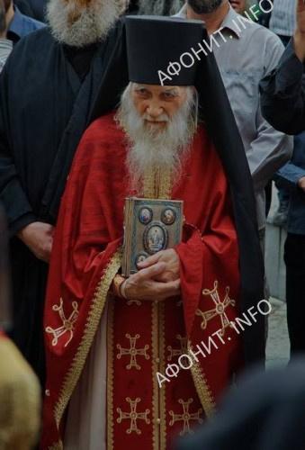 Игумен Русского на Афоне Пантелеимонова монастыря схи-архимандрит Иеремия (Алехин)