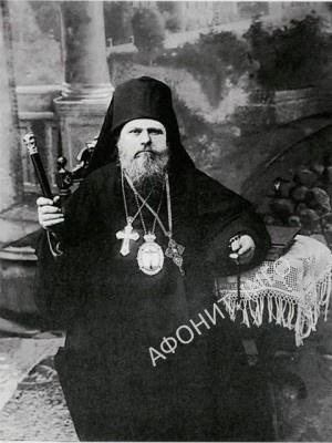 Игумен Пантелеимонова монастыря архимандрит Иустин (Соломатин)