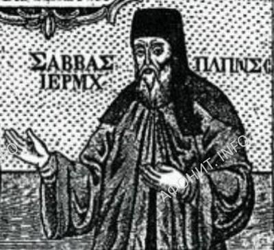 Игумен Савва Святогорец