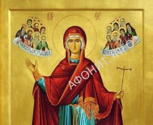 Игумения Святой Горы Афонской Божия Матерь