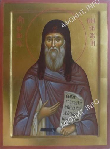 Икона прп. Иоанна Вишенского Святогорца