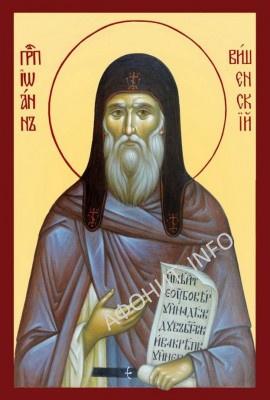 Икона афонского старца прп. Иоанна Вишенского Святогорца