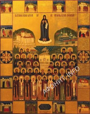 Собор Преподобных Русских Святогорцев