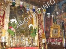 Афонская икона Божией Матери Скоропослушница