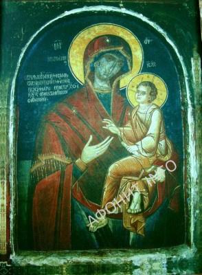 Чудотворная икона Божией Матери «Скоропослушница»