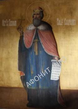 Икона св. Владимира, подаренная В. Путиным братии Пантелеимонова монастыря