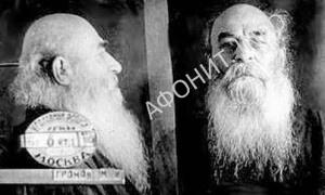 Священномученик Иларион (Громов)