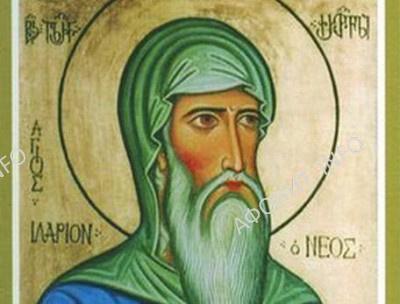 Прп. Иларион Грузин (Канчавели) Афонский