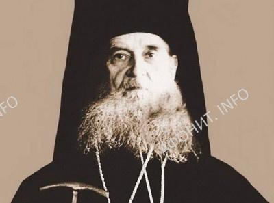 Схиархимандрит Илиан (Сорокин) – игумен Русского на Афоне Свято-Пантелеимонова монастыря
