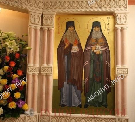 Преподобные Гавриил Афонский и Паисий Величковский