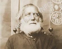 Афонский схимонах-отшельник Илия (Аминский)