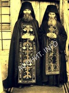 Старцы Ильинского скита на Афоне