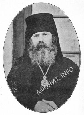Архиепископ Иннокентий (Фигуровский, 1863 - 1931) Пекинский и Китайский