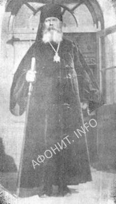 Митрополит Иннокентий (Фигуровский, 1863 - 1931) Пекинский и Китайский