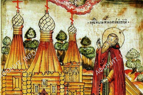 Преподобный Иннокентий в основанном им Спасо-Преображенском монастыре. Миниатюра из сборника житий вологодских святых. 1679 – 1695 гг.