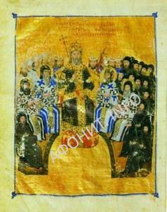 Имп. Иоанн VI Кантакузин и отцы Поместного Собора 1351 года