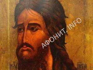 Рождество Предтечи и Крестителя Господня Иоанна