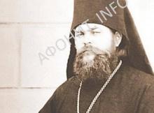 Архимандрит Иоанн (Гетманенко)