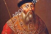 Иван IV — первый русский царь, ктитор Россикона