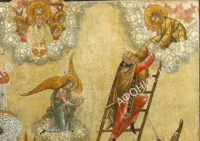 Лестница прп. Иоанна Лествичника
