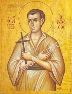 Святой Иоанн Русский