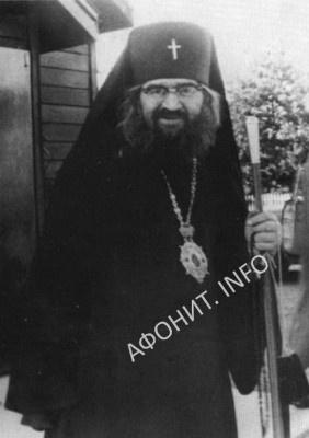 Святитель Иоанн (Максимович) Шанханский