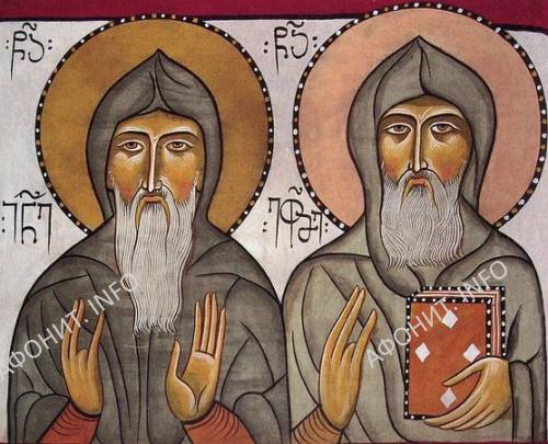Преподобные Иоанн и Евфимий Иверские