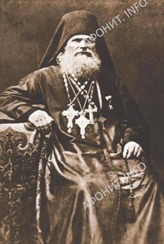 Схиархимандрит Иоасаф (Донсков)