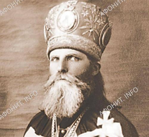 Архимандрит Иосиф (Беляев)