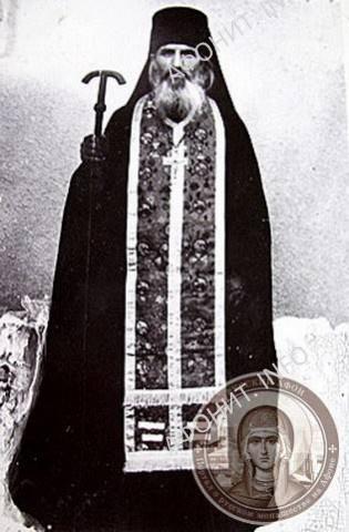 Игумен Иов (Кундря) Угольский
