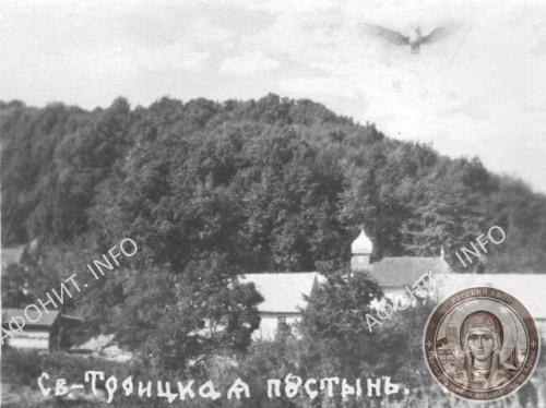 Свято-Троицкий монастырь в Хуст-Городилово, основанный прп. Иовом (Кундрей) по благословенню прп. Силуана Афонского