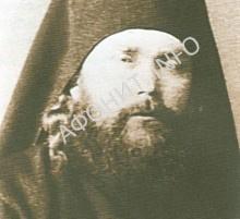 Афонский подвижник отец Ириней (Канатников)