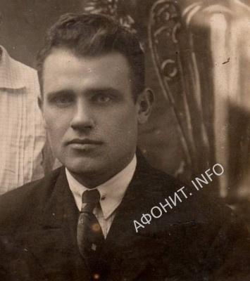 Иван Алехин