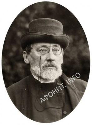 Леонтьев Константин Николаевич