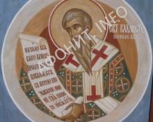 Святитель Каллист, патриарх Константинопольский