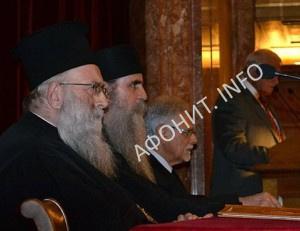 В Афинах прошел вечер памяти афонского игумена Георгия (Капсаниса)