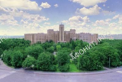 Karazin univer
