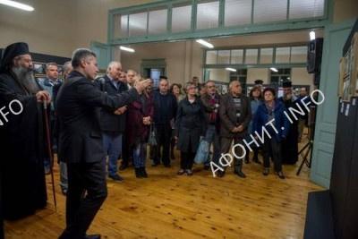 В Катерини (Греция) открылась выставка «Святая Гора Афон: взгляд сквозь объектив»