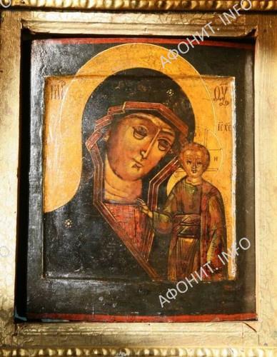 Древнейший список чудотворной Казанской иконы Богоматери из Пантелеимонова монастыря на Афоне