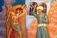 Казнь святого мученика