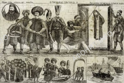 Казнь Патриарха Григория Константинопольского