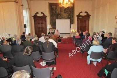 Митрополит Каллист (Уэр)  на международной конференции «Святая Гора Афон и Русь: 1016-2016» в Кембридже, 4 февраля 2017 г.
