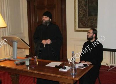 Иеромонах Николай (Сахаров)  на международной конференции «Святая Гора Афон и Русь: 1016-2016» в Кембридже, 4 февраля 2017 г.
